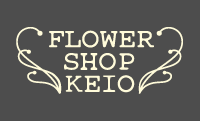 FLOWER SHOP KEIO